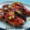 Rețetă pentru aripioare lipicioase, dulci și picante