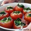 Roșii umplute cu cușcuș, cârnăciori și gorgonzola