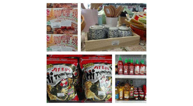 super market asiatic